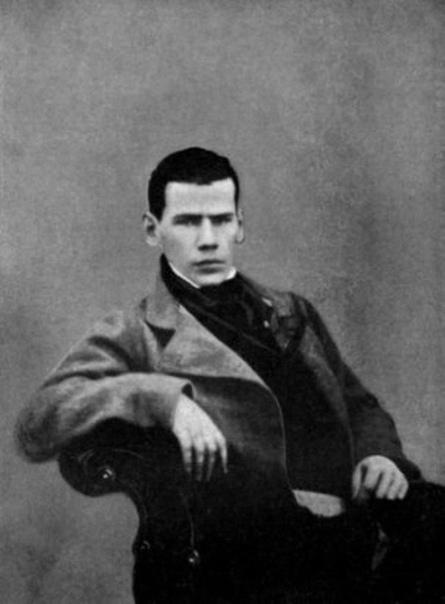 Толстой в 18 лет сформулировал для себя свой жизненный манифест Эти «правила для развития воли, деятельности, памяти и умственных способностей», направленные также на обуздание чувств самолюбия