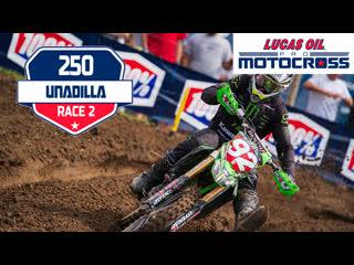 10 этап. unadilla 250mx moto 2 lucas oil motocross 2019
