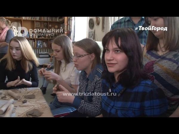 Мастер класс от мастерской Владимира Жарикова
