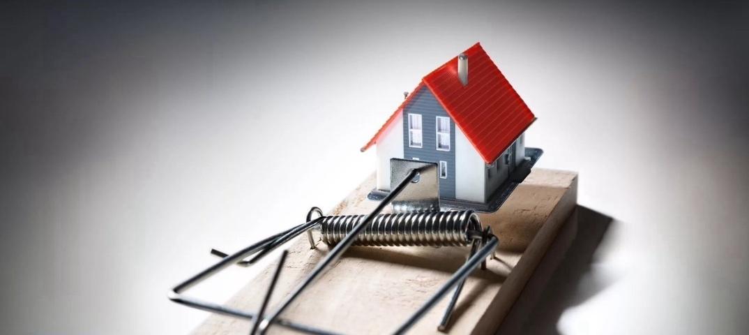 наложение обременения на недвижимость